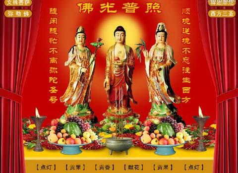 """道教是中國土生的宗教。在宗教軌儀中,供奉神靈時,要求有香、花、燈、火、果五種供奉。五種供物,以表示天地造化,萬物相生相克之理,以合神明之道。 佛教是圓教,不僅解行圓滿,而且對俗諦認知也有圓滿解釋。僅此""""燒香""""來以論證。佛教徒在宗教儀式時,特別早晚誦經功課中,起口便唱誦""""爐香贊""""。"""